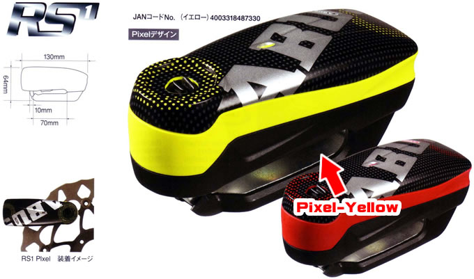 0275-0070041 Detecto 7000 RS1 Pixel-Yellow [7000 Detecto RS1 Pixel-Yellow]