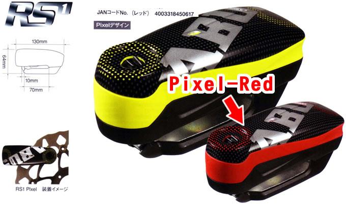 0276-0070042 Detecto 7000 RS1 Pixel-Red [7000 Detecto RS1 Pixel-Red]