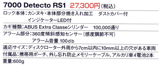 0277-0070043 Detecto 7000 RS1 Signature-Whtite [7000 Detecto RS1 Signature-Whtite]