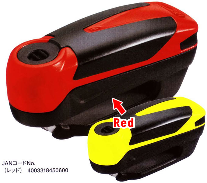 0279-0070045 Detecto 7000 RS2 Red [7000 Detecto RS2 Red]