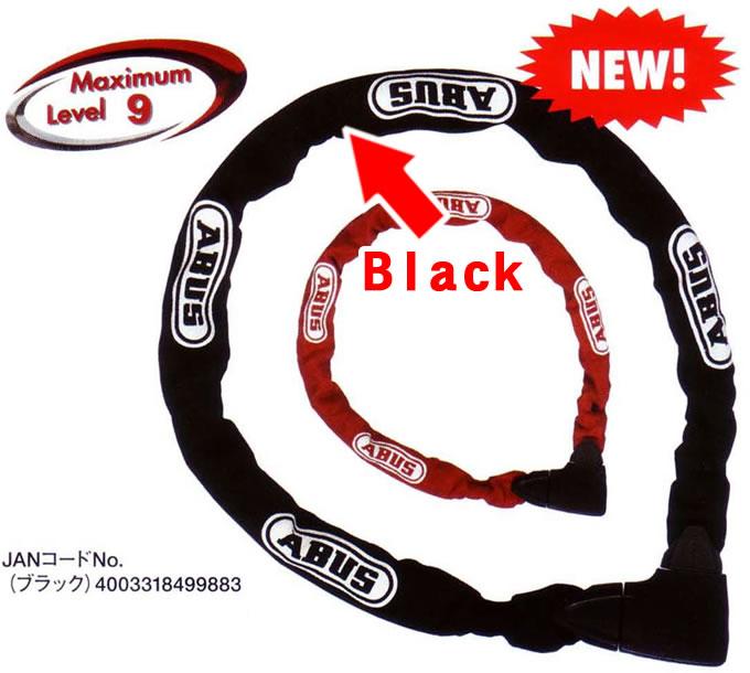 0282-0070048 IONUS 8900 Black [8900/95-Black]