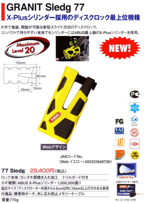 0285-0070051 GRANIT Sledg 77 Web-Yellow [77 Sledg Web-Yellow]