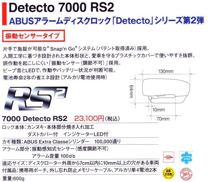 0280-0070046 Detecto 7000 RS2 Yellow [7000 Detecto RS2 Yellow]